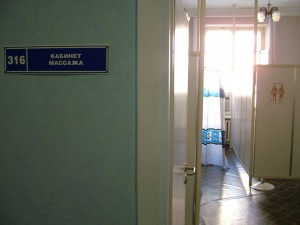 skakovaya_gallery3